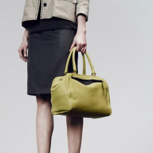 Bottega-Veneta-Green-Brera-Bag-Pre-Fall-2014-e1387032973954-300x300