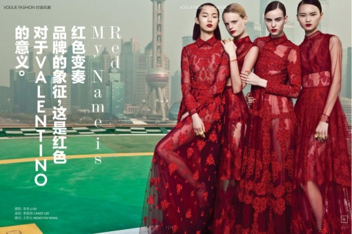 ValentinoMy-Name-is-Red-by-Li-Qi-for-Vogue-China-Collections-February-Extra-2014-1024x681